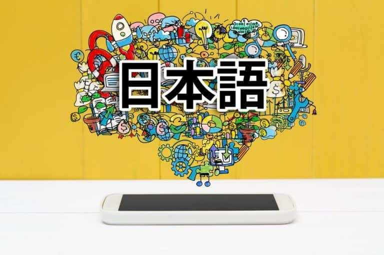 best YouTube channels to learn Japanese