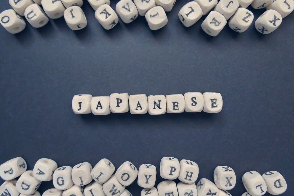 article-2-top-fun-ways-to-learn-japanese