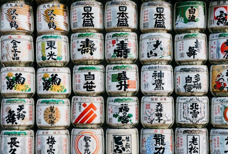 sake barrels with Japanese text