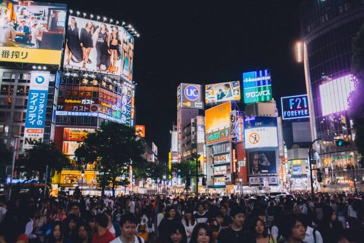 A busy Tokyo scene - a truly immersive language learning experience!