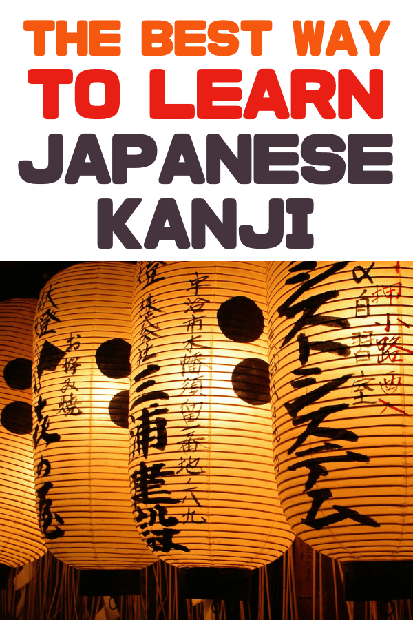 What's the best way to learn kanji? There are a few different methods. Let's take a look! Essential reading if you're learning Japanese :)