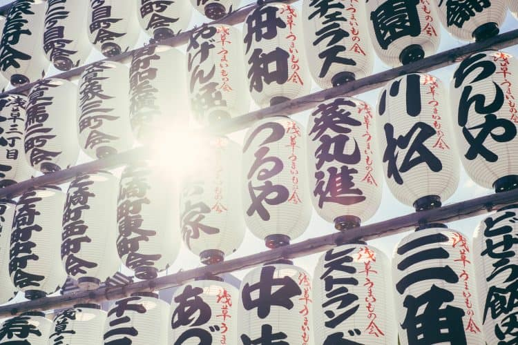 lanterns with japanese kanji symbols