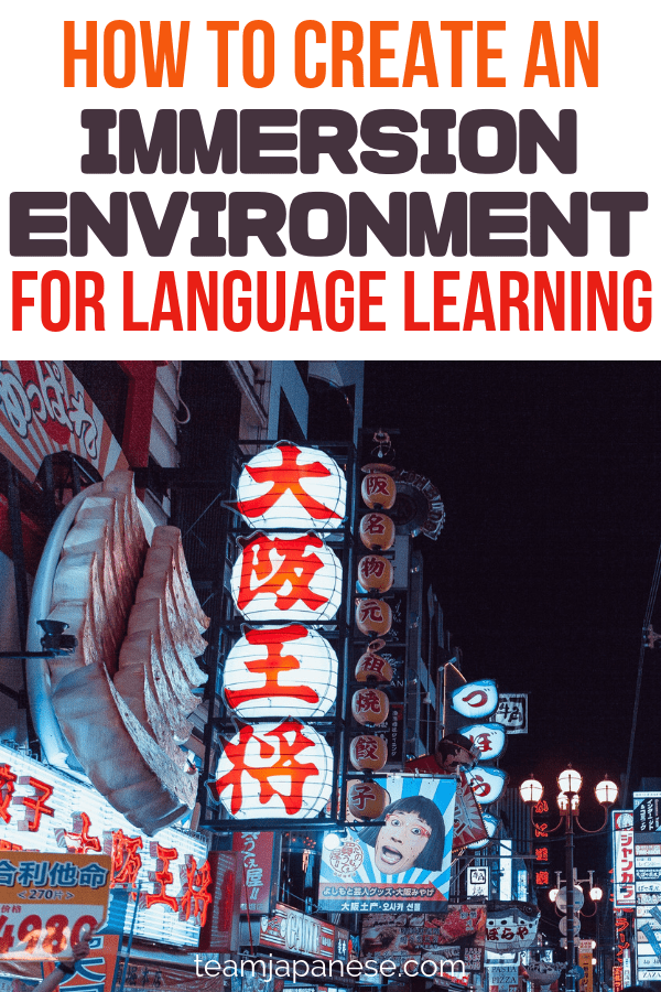 My number 1 tip for learning Japanese (or any foreign language): create an immersion environment and surround yourself by your language as much as possible. This post explains how.