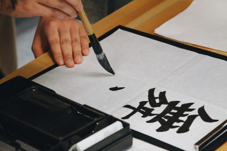 japanese kanji calligraphy with brush
