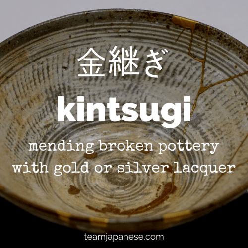 Kintsugi: the Japanese word for mending broken pottery with gold or silver laquer. For more beautiful and untranslatable Japanese words, visit teamjapanese.