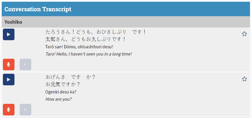 Rocket Japanese review screenshot - conversation transcript