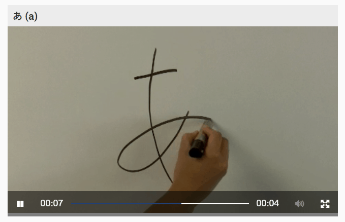 screenshot of Rocket Japanese video showing you how to write a hiragana character