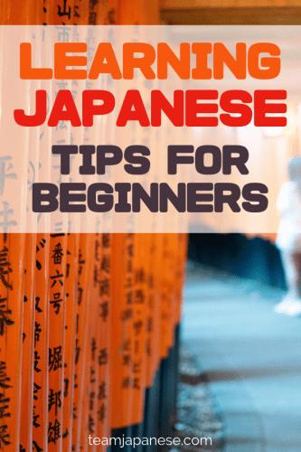 Tips for beginners learning Japanese