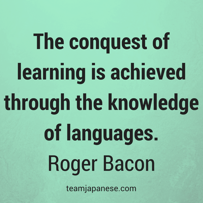 The conquest of learning is achieved through the knowledge of languages. Roger Bacon. Visit Team Japanese for more motivational and inspirational quotes about language learning.