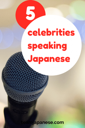 These 5 celebrities speak Japanese... but can you speak it better? Watch these videos and then have a go yourself! Learn Japanese along with Ariana Grande, Hugh Jackman and more. You'll be surprised! Click through to Team Japanese to learn more