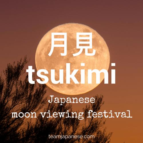 9 Beautiful Japanese Seasonal Words for Autumn - Team Japanese