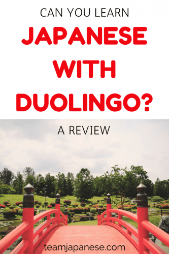 Duolingo Japanese is here! Will it teach you Japanese? Can you really learn Japanese in 5 minutes a day as promised? We've tested it so you don't waste time... read our exclusive Duolingo review and find out what's up!