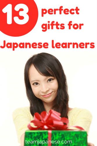Shopping for a Japanese language learner this holiday season? Check out our gift guide! 13 perfect gifts for anyone studying Japanese!