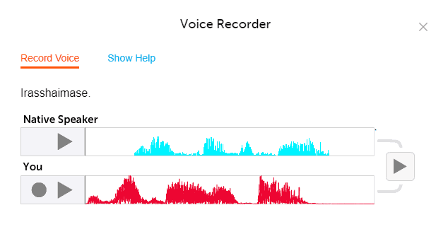 JapanesePod101 screenshot voice recorder
