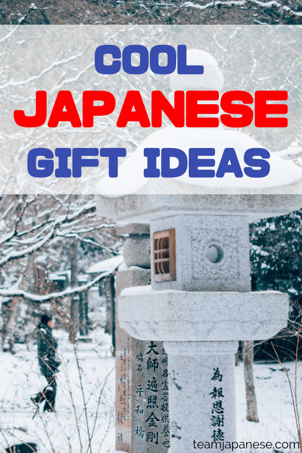 Looking for Christmas gift ideas for a Japan lover? This gift guide of Japan inspired gifts has everything you need!