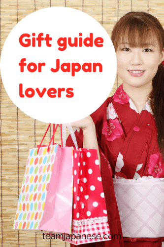 gift guide for japan lovers - perfect Japan-inspired gift ideas for anyone who loves all things Japanese!