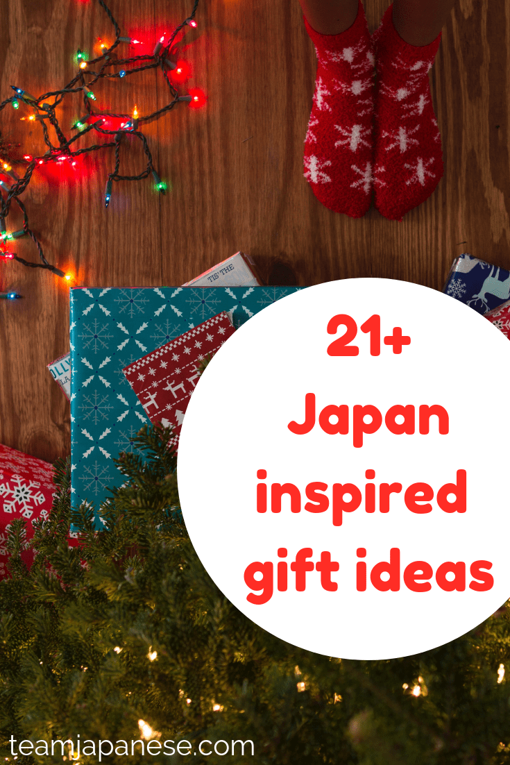Japanese themed gifts for everyone who loves Japan, from anime lovers to traditonal Japanese culture fans!