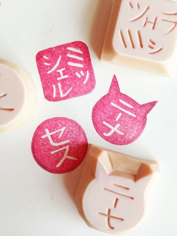 japanese name stamp gift
