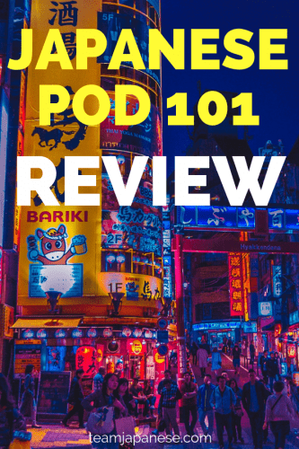 JapanesePod101 review: this is one of the most famous ways to learn Japanese online, but is it worth it? I've been a premium member of Japanese Pod 101 for several years now, so come and see what I really think!