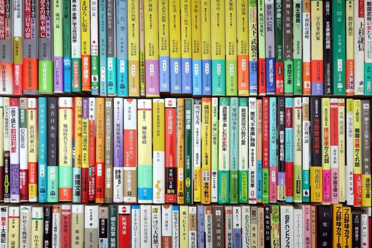 free websites for Japanese reading practice