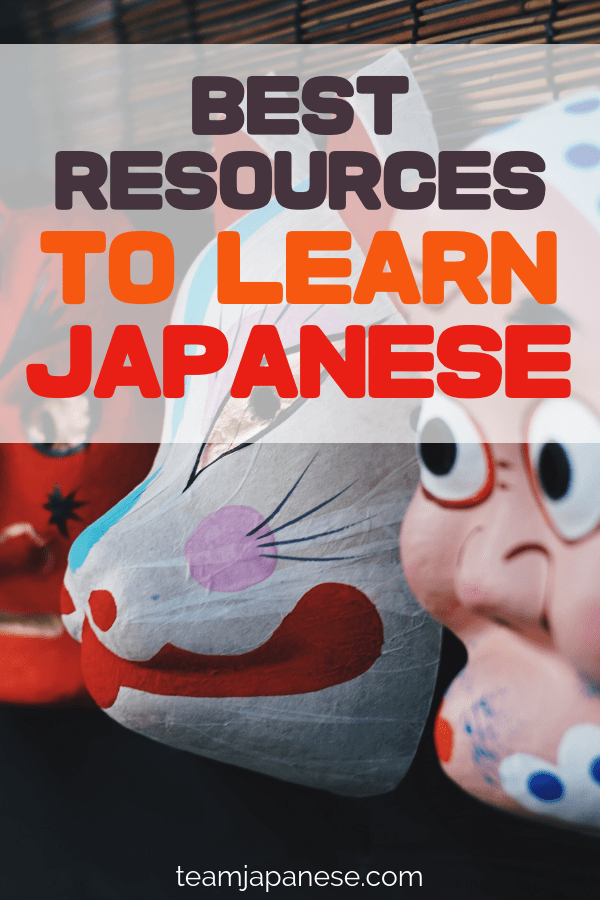 The Ultimate List of Japanese Learning Resources (2019
