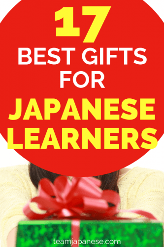 Looking for Japanese gift ideas or gifts for language learners? Click through - we've got you covered!