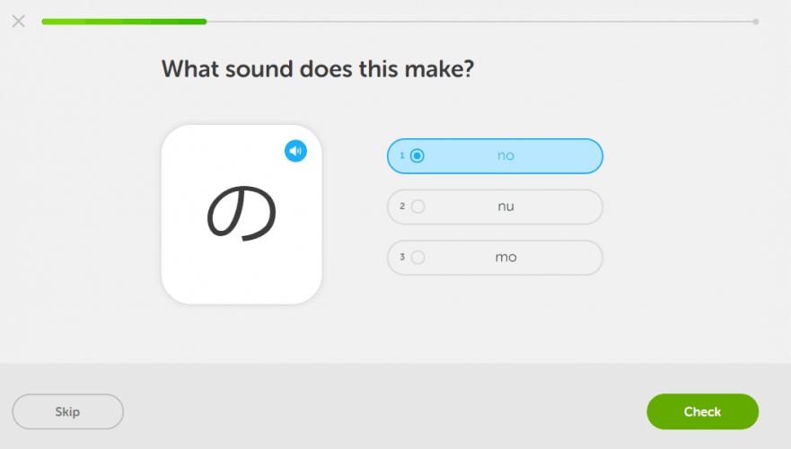 duolingo free online Japanese course screenshot