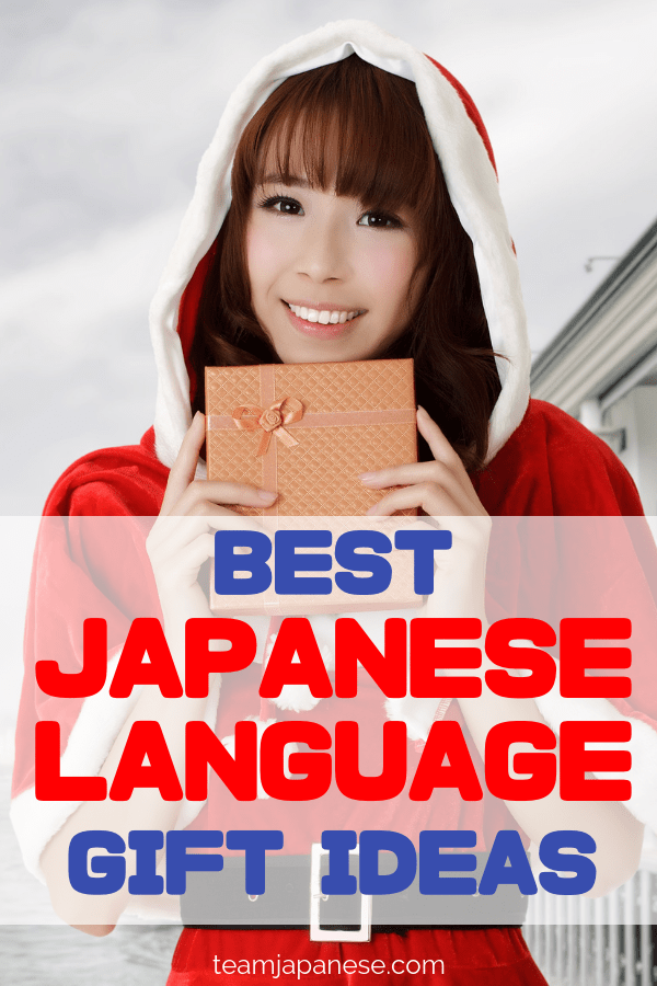 Looking for Japanese gift ideas? This gift guide is full of clever Christmas gift ideas for Japanese language learners!