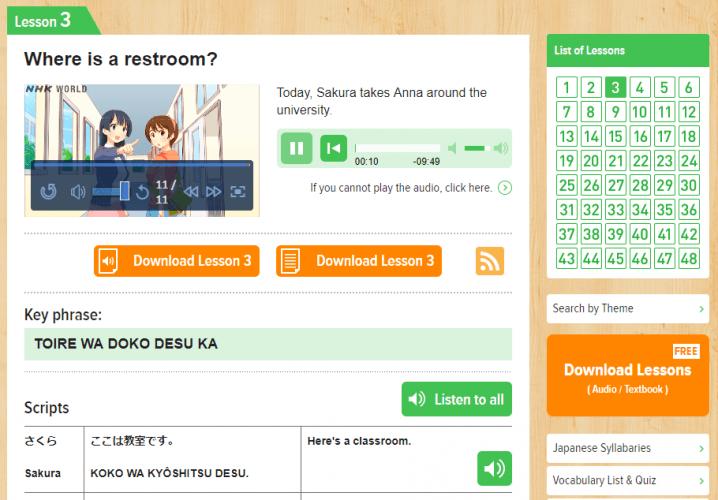 nhk world easy japanese free online Japanese course screenshot