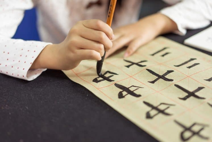 student practising Japanese calligraphy