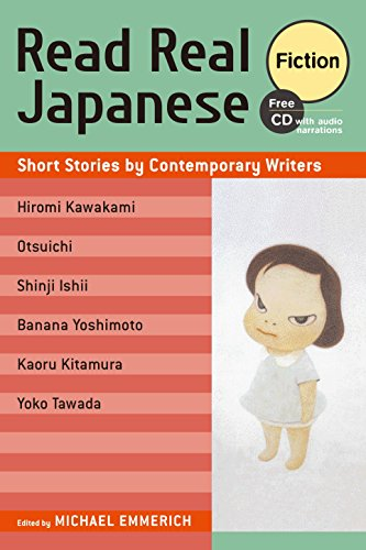 Best Books to Learn Japanese - Team Japanese