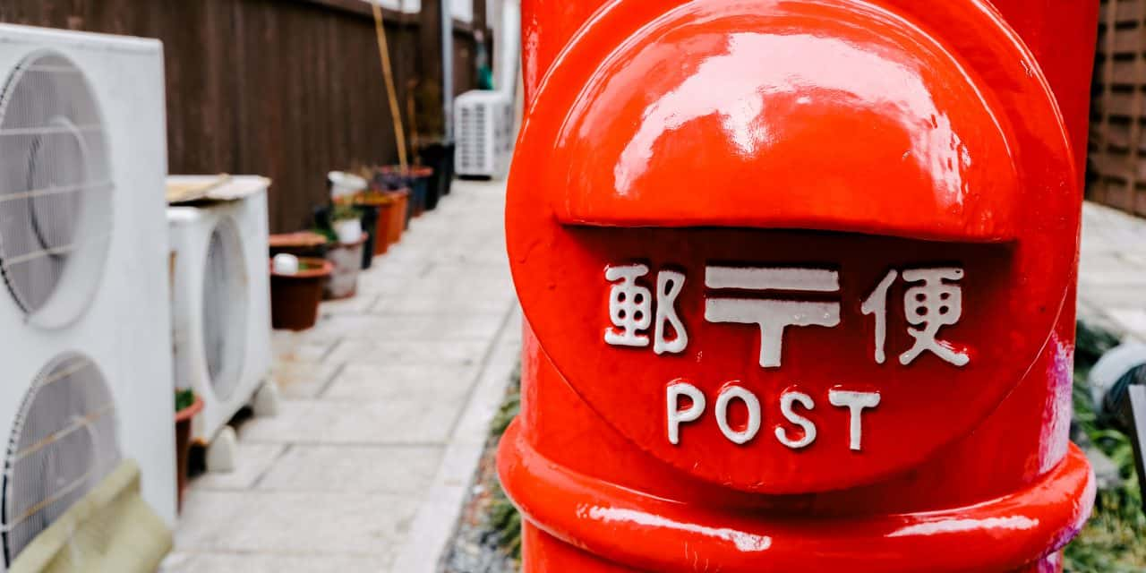 10 Awesome Japanese Subscription Boxes to Bring Japan to You