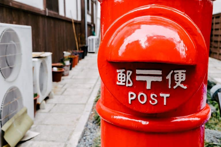 japanese mail box