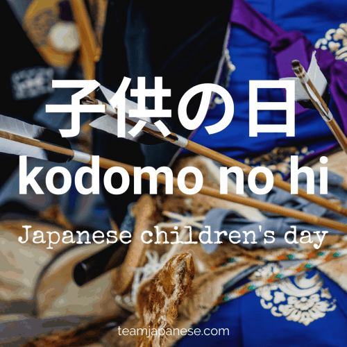 Kodomo no hi - children's day in Japan. More Japanese spring vocabulary words at teamjapanese.com!