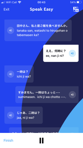 screenshot showing the Pimsleur Japanese app speak easy feature